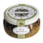 BC – Fresh Basil Pesto